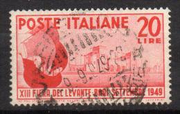 ITALIA  -  1949 Fiera Del Levante Usati / Used - 1946-.. République