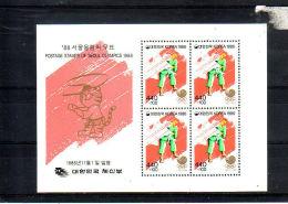 KOREA.  KM  704  POSTFRIS Z PLAKKER - Korea (Nord-)