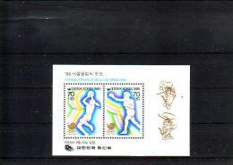 KOREA.  KM  705  POSTFRIS Z PLAKKER - Korea (Nord-)