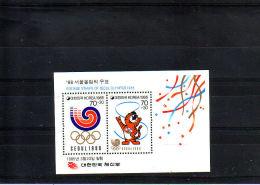KOREA.  KM  707  POSTFRIS Z PLAKKER - Korea (Nord-)