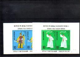 KOREA.  KM  708  POSTFRIS Z PLAKKER - Korea (Nord-)
