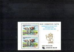 KOREA.  KM  710  POSTFRIS Z PLAKKER - Korea (Nord-)