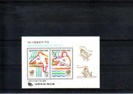 KOREA.  KM  712  POSTFRIS Z PLAKKER - Korea (Nord-)