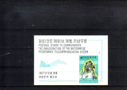 KOREA.  KM  714  POSTFRIS Z PLAKKER - Korea (Nord-)