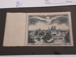 LOT 185332 TIMBRE DE FRANCE NEUF** N°20 VALEUR 65 EUROS - Non Classificati