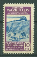 Spanish Morocco - 1950 Universal Postal Union 10pta MNH__(TH-12079) - Maroc Espagnol