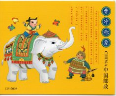 Carnet De China Chine : 2008-13** Cao Chong Pèse L´éléphant SG5278/9 - 1949 - ... République Populaire