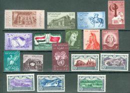 Egypt Lott Of 17 Stamps MNH** - Lot. 2214 - Égypte