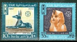 Egypt 1967 Post Day MNH** - Lot. 2215 - Égypte