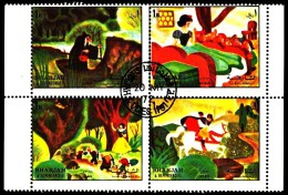 Sharjah: 'Grimm-Märchen - Schneewittchen, 1972' / 'Fairy Tale - Snow White', Mi 1253-1256 [Abart / Varity] Oo - Comics