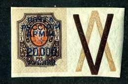 16312  Turkish Empire.- 1921  Scott #277  Mnh**  Offers Always Welcome! - Levant