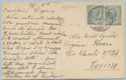 1916 UFFICIO POSTA MILITARE ARMATA 3.6.16 CARTOLINA DI UDINE X TORINO  INTERESSANTE PER LA LOCALITÀ IDENTIFICABILE (C170 - 1900-44 Vittorio Emanuele III