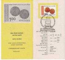 Stamped Information, ASIANA 77 Philatelic Exhibition Red Scinde Dawk, Philately, Coconut Fruit Cathet, India 1977 - Philatelic Exhibitions