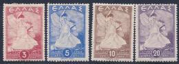 Greece, Scott # 460-3 Mint Hinged Glory, 1945 - Greece