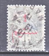 Morocco  26   (o) - Morocco (1891-1956)