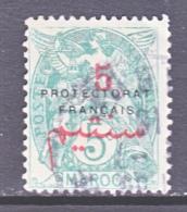 Morocco  41   (o) - Used Stamps