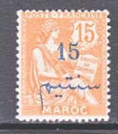 Morocco  31  * - Morocco (1891-1956)