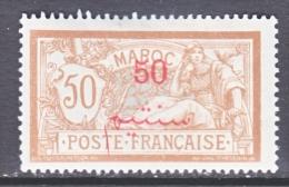 Morocco  36  * - Morocco (1891-1956)