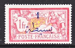 Morocco  37  * - Morocco (1891-1956)