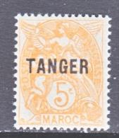 Morocco  76   ** - Morocco (1891-1956)