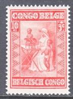 BELGIUM  CONGO  B 12  * - Belgian Congo