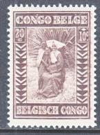 BELGIUM  CONGO  B 14  * - Belgian Congo