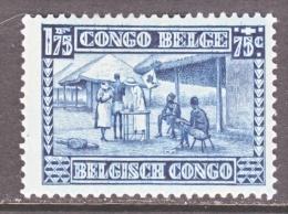 BELGIUM  CONGO  B 17  * - Belgian Congo