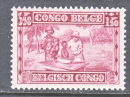 BELGIUM  CONGO  B 18  * - Belgian Congo