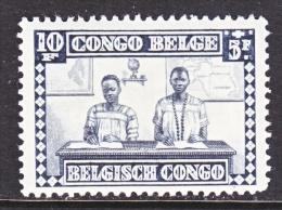 BELGIUM  CONGO  B 20  * - Belgian Congo