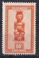 Ruanda Urundi  Cat. COB/OBP   nr 154  (xx)