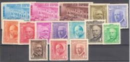 *  1936 SPAGNA 40° ANN. STAMPA MADRID MH LING. ( UNIF. 540/54 ) CAT. € 50,00 - 1931-50 Nuevos & Fijasellos