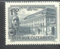 Österreich 988 Linzer Landestheater  MNH Postfrisch ** - 1945-.... 2. Republik