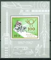 Hungary 1967 Postal Administration MNH** - Lot. A290 - Blocks & Sheetlets