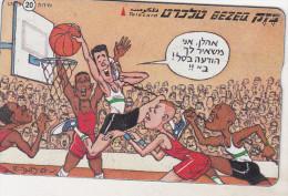 Israel Old Phonecard - 20 Units - Bz 263 - Basketball - Israel