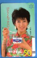 Japan Japon Télécarte  Telefonkarte   Balken  Front Bar Nr.  110 - 10055 Frau - Japan
