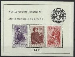 BELGIE BLOK 32   Xx  ( COB ) COTE: 85 EURO A 25 % - Blocks & Kleinbögen 1924-1960