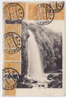 Russland - Wasserfall - AK Nach Wien - - Russie
