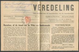 Journal Veredeling N°10 De Décembre 1949 Affranchi à 5 Centimes Obl. Sc BRUGGE X  Vers Maldgem.  Superbe  - 9660 - 1935-1949 Petit Sceau De L'Etat