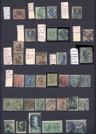 Italia Regno Piccolo Insieme  Di 50 Pezzi Varietà/curiosità Usati/*/**/Used/MNH/MH - Lotti E Collezioni
