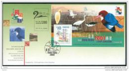 FDC De Chine : Exposition De Timbre De Hong Kong 2001 (série No.1) SG MS1012 - Hong Kong (1997-...)