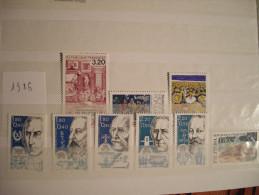 FRANCE Année 1986 Complete Neuf Sans Charnieres + Poste Aerienne , Timbre De Service - 1980-1989