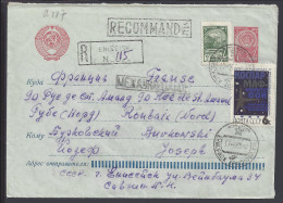 RUSSIE - 1965 -  ENTIER POSTAL RECOMMANDE DE RUSSIE AVEC COMPLEMENT D´AFFRANCHISSEMENT A DESTINATION DE ROUBAIX - FR - - Covers & Documents