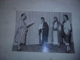 CPM Assemblée Namur 1966 Jehovah Jehova Jeova - Autres