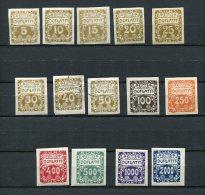 Czechoslovakia 1919-0 Mi 1-14 Sc J1-14 MNH/MH (2 Stamps Are Used) Doplata CV 85 Euro - Czechoslovakia