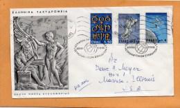 Greece 1965 FDC - FDC