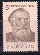 Russie 1987  N°Y.T. :  5390 ** - 1923-1991 USSR