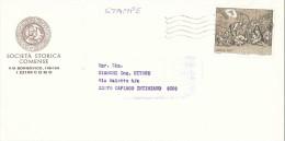 1977 £70 NATALE ISOLATO SU STAMPE - 6. 1946-.. Repubblica