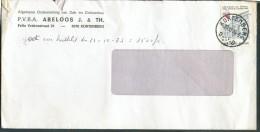 Lettre De KORTENBERG 30-10-1978 - 9671 - Belgium