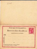 AUTRICHE - 1900 - CARTE POSTALE Avec REPONSE PAYEE NEUVE - DERNIERE LIGNE 52mm - RARE - Entiers Postaux