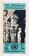 ET+ Ägypten 1965 Mi 281 Mnh Philae - Egypt